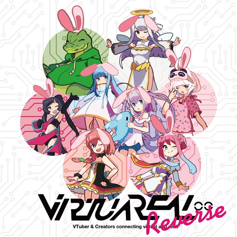 VirtuaREAL.00 -Reverse-
