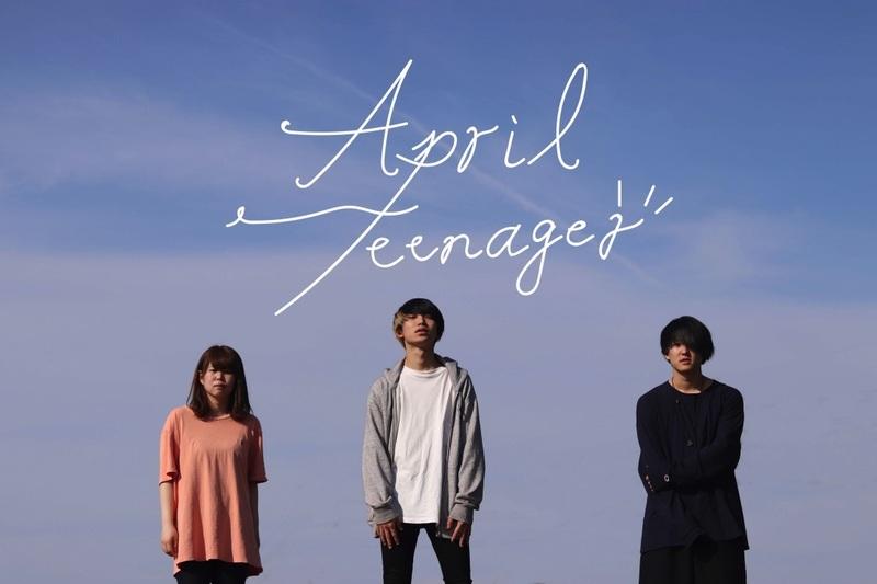 April Teenager