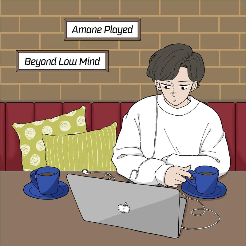 Beyond Low Mind