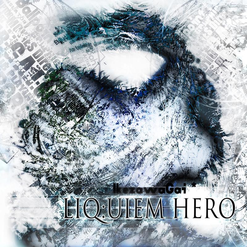 LIQ:UIEM HERO