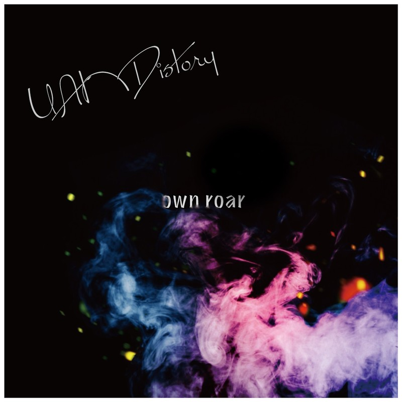 own roar