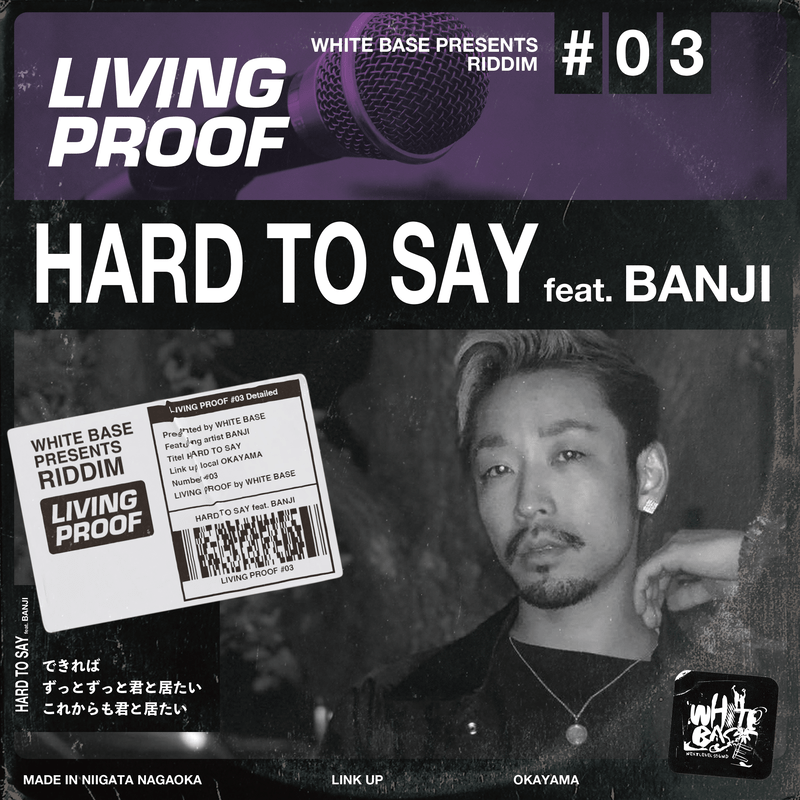 HARD TO SAY ~LivingProof Riddim~