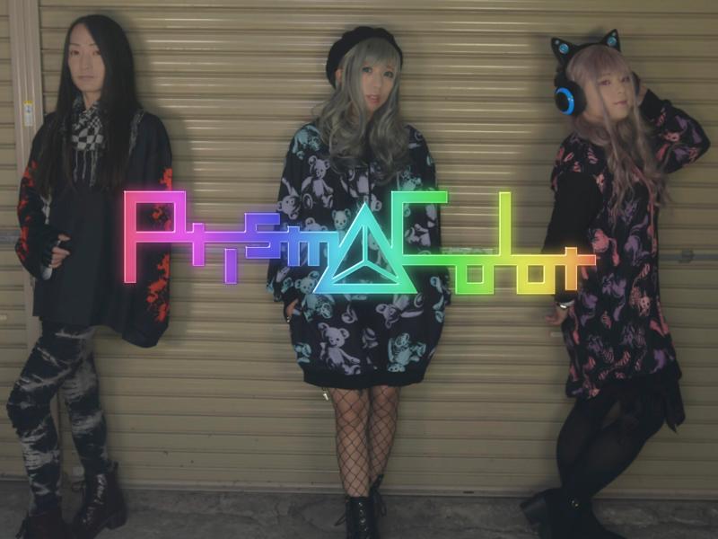 Prism Color