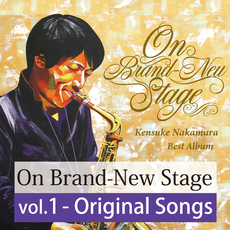 On Brand-New Stage vol.1 -original songs-