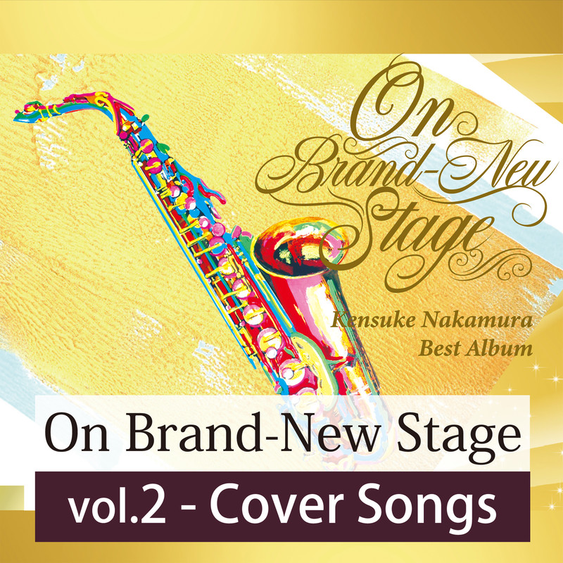 On Brand-New Stage vol.2 -cover songs-