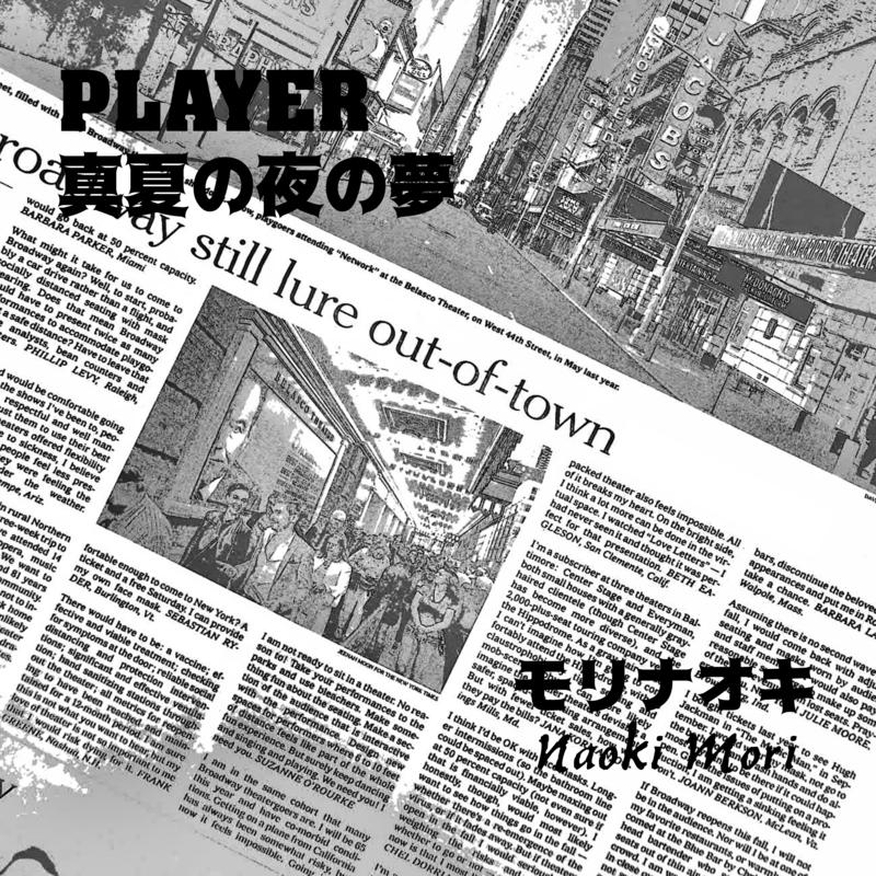 PLAYER / 真夏の夜の夢