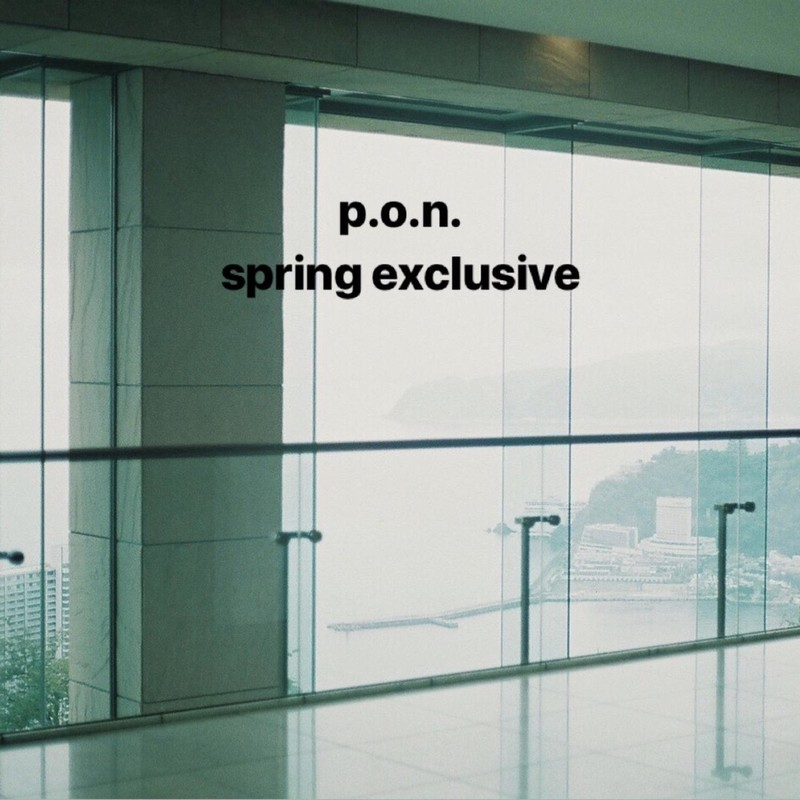 spring exclusive