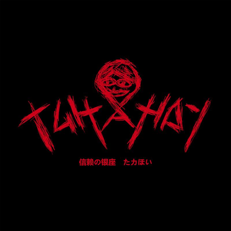 Takahoy