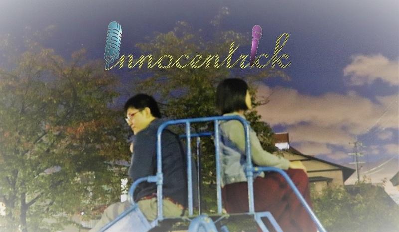 InnocentrIck