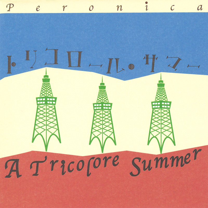 A Tricolore Summer -10th Anniversary Edition-