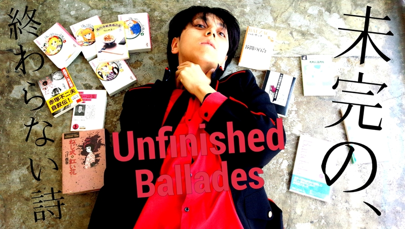 Unfinished Ballades