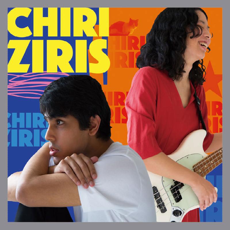 Chiriziris