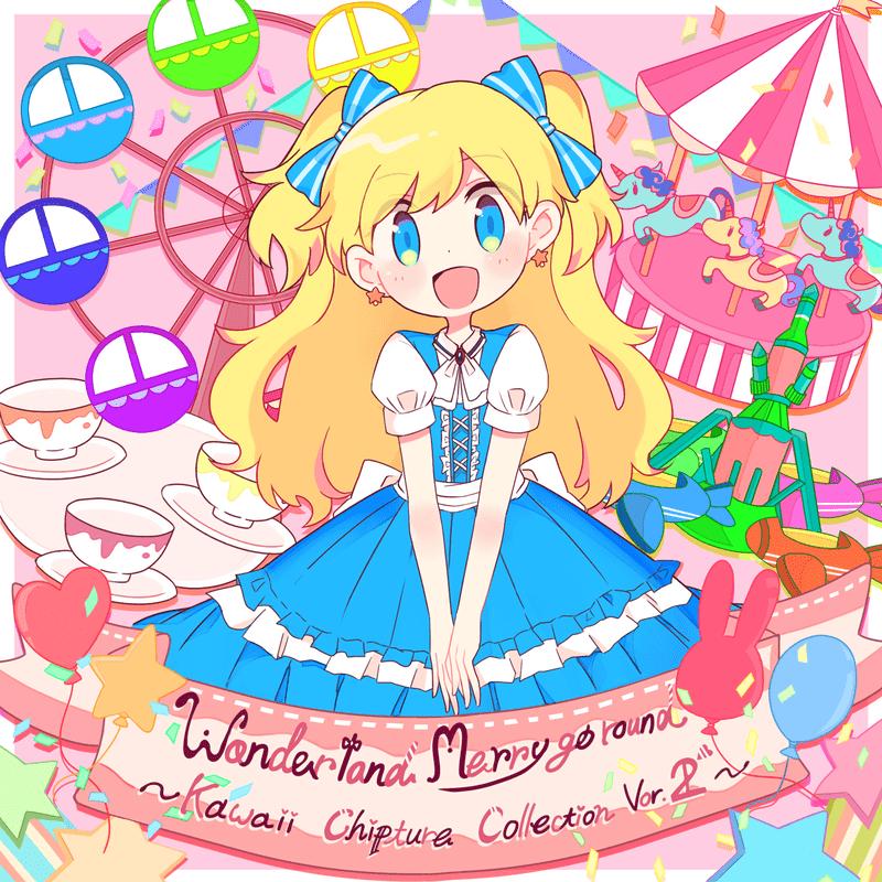 Wonderland Merry go round ~Kawaii Chiptune Collection Vol.2~