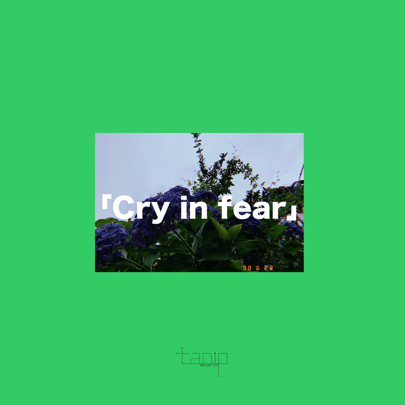 Cry in fear