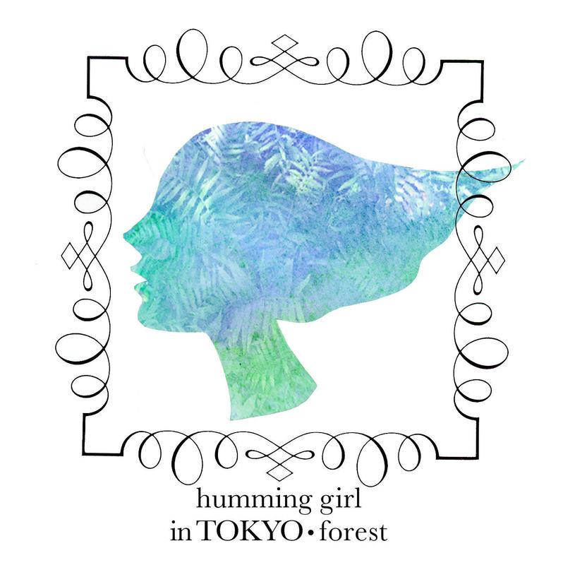 humming girl