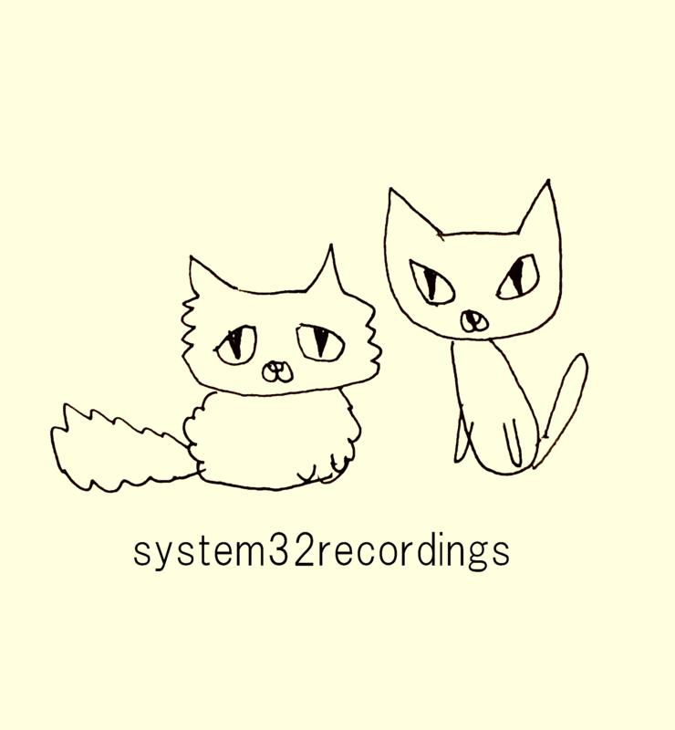 system32recordings