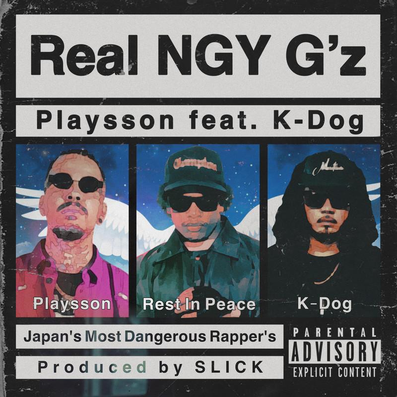Real NGY G