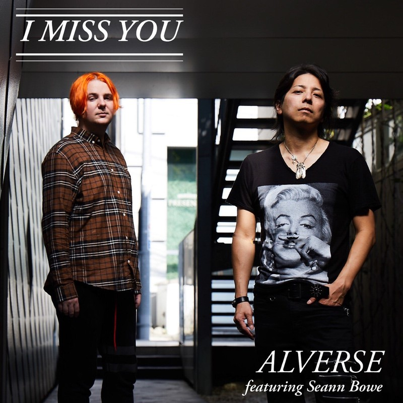 I MISS YOU (feat. SEANN BOWE)