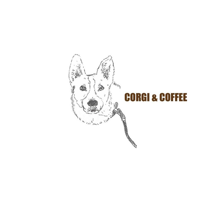 コーギーとコーヒー