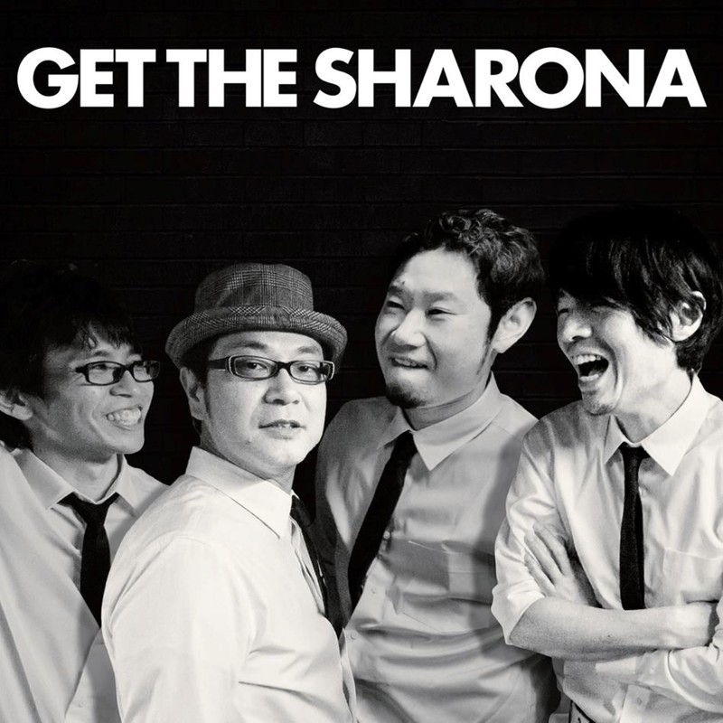 GET THE SHARONA