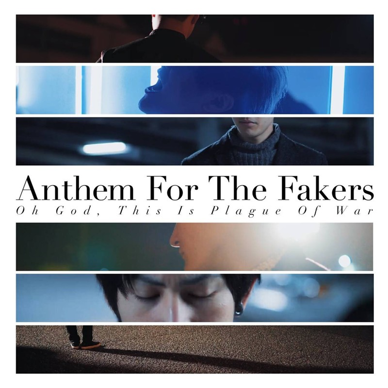 Anthem For The Fakers