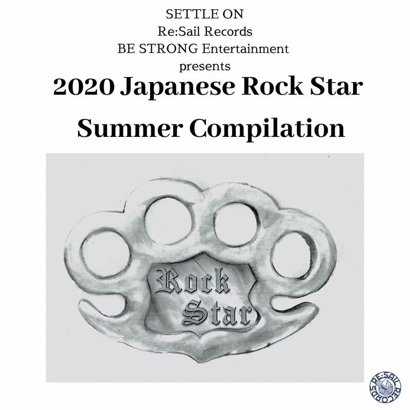 2020 Japanese Rock Star Summer Compilation
