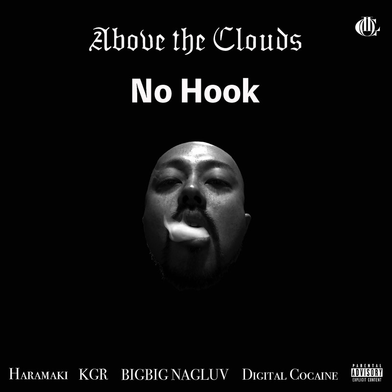 Above the Clouds / No Hook