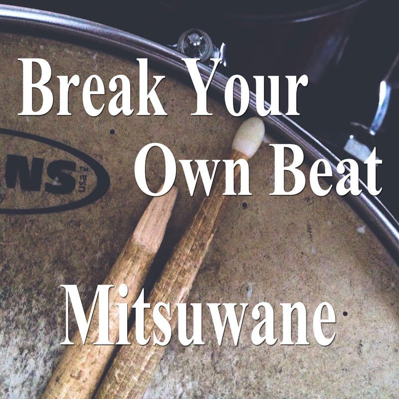 Break Your Own Beat