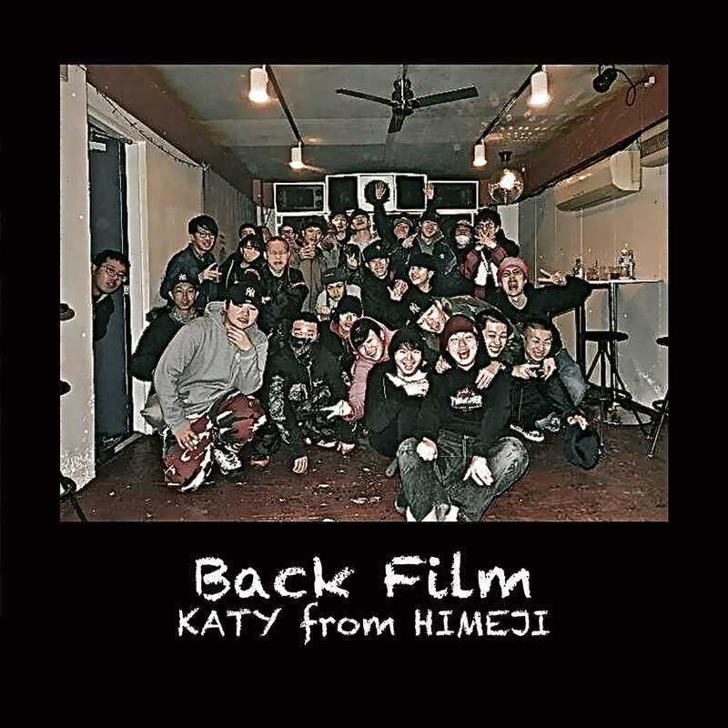 Back Film
