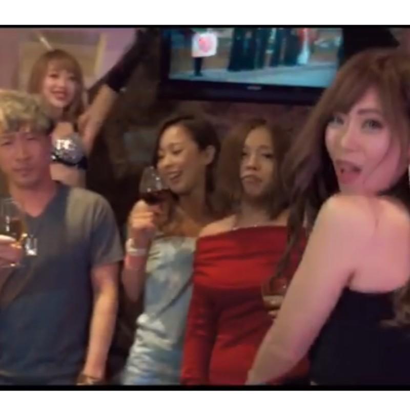 WONDER PARTY (feat. YUKIA)