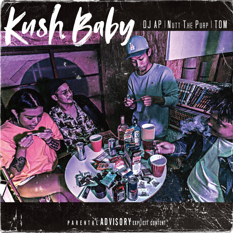KUSH BABY