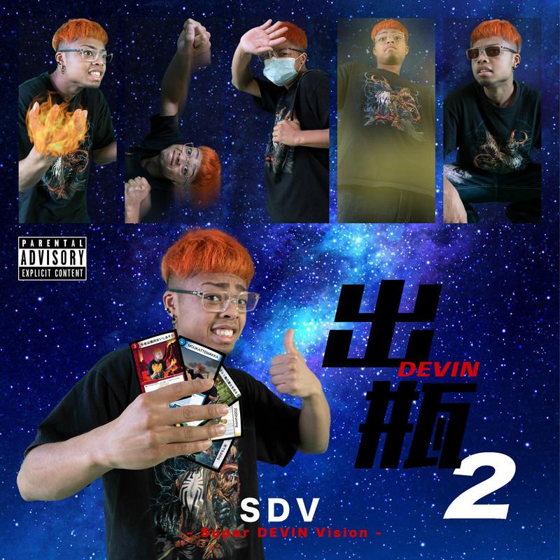 SUPER DEVIN VISION 2