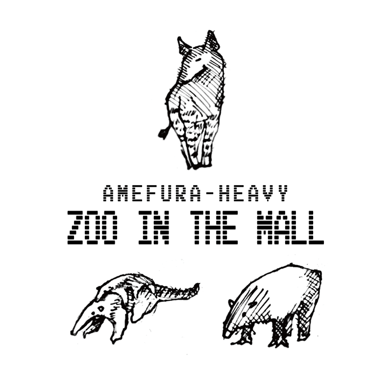 ZOO IN THE MALL