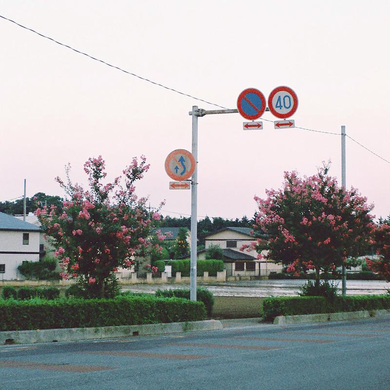通いなれた町