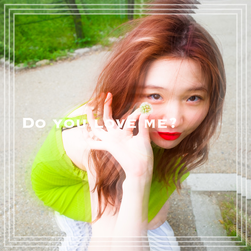Do you love me? (feat. Young Yazzy)