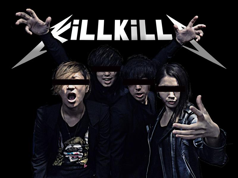 KiLLKiLLS