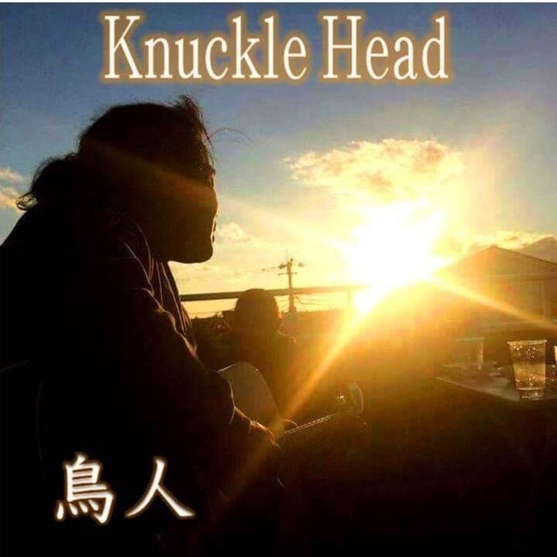 Knuckle Head