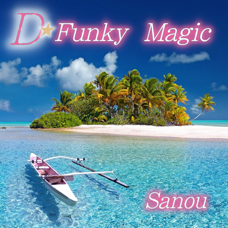 D-Funky Magic