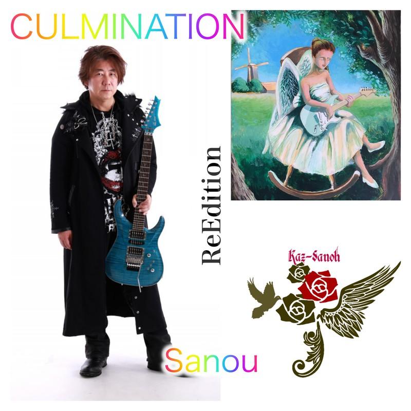 CULMINATION (Reedition)