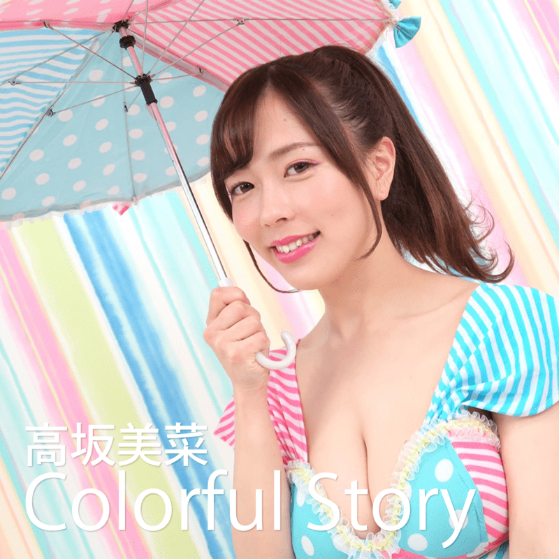 Colorful Story