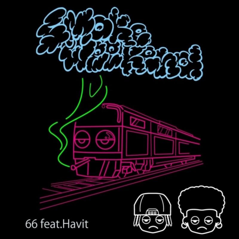 Smoke Weekend (feat. Havit)