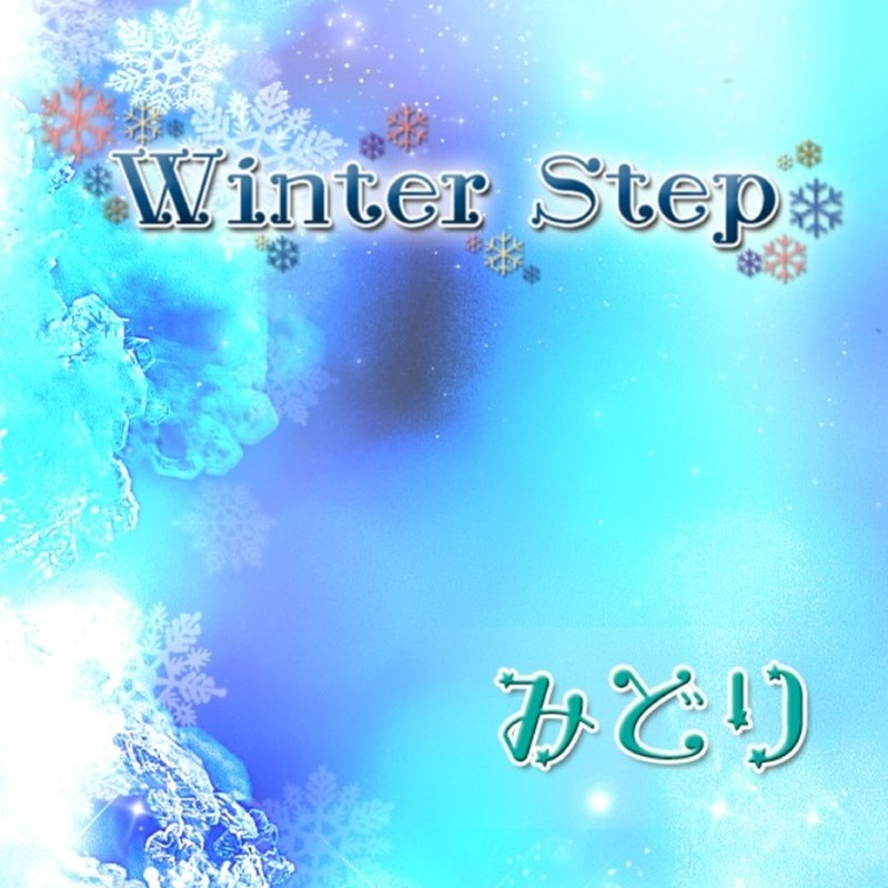 Winter Step