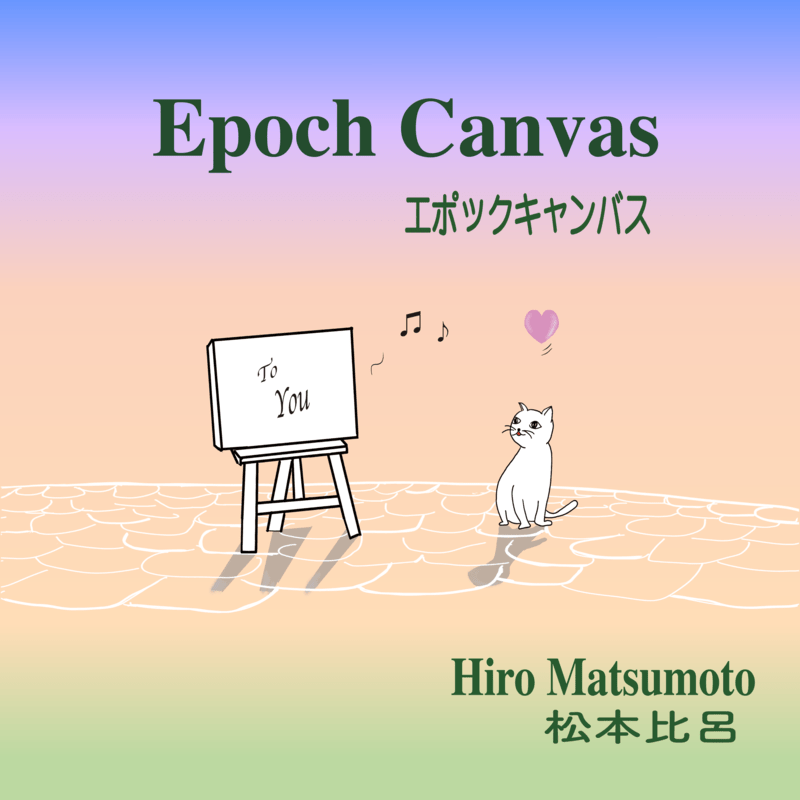 Epoch Canvas