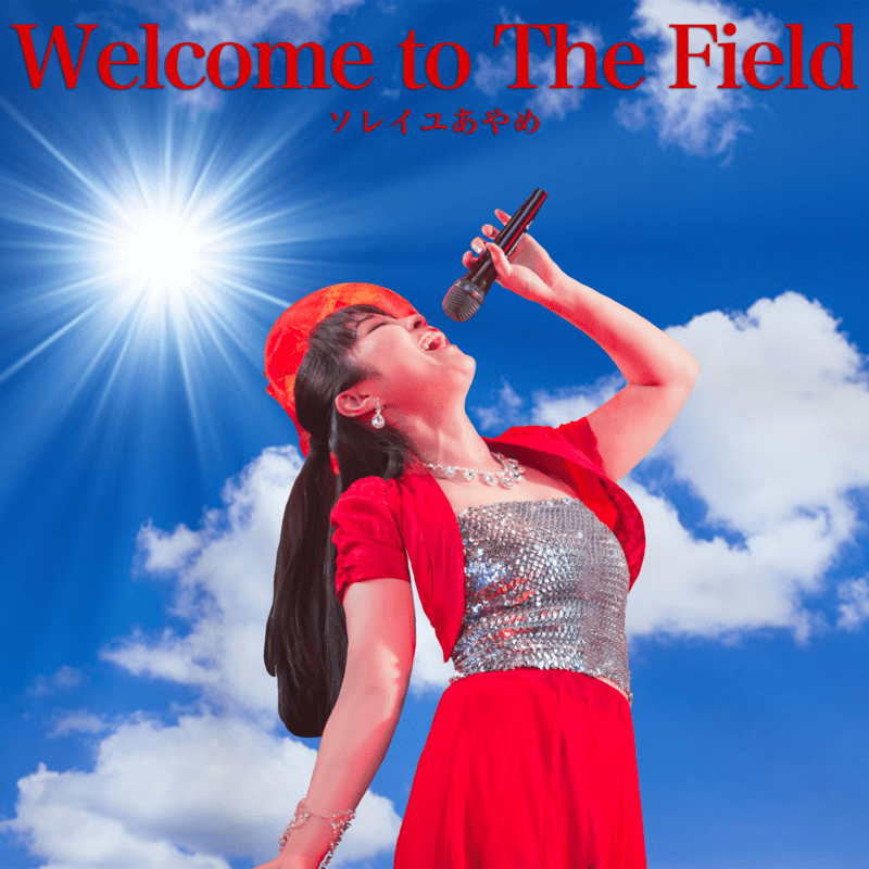Welcome to The Field