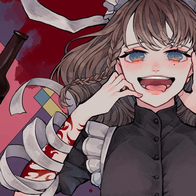 アーソニスト (feat. とうな)