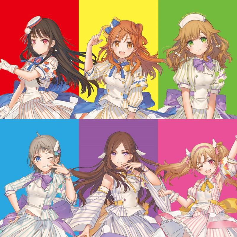 「虹色スクランブルが咲く街」Music File vol.2
