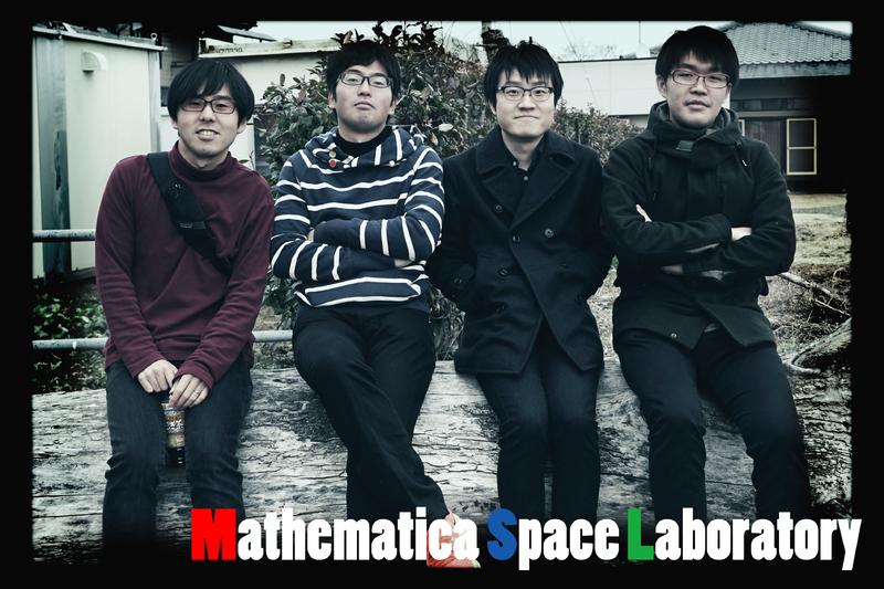 Mathematica Space Laboratory