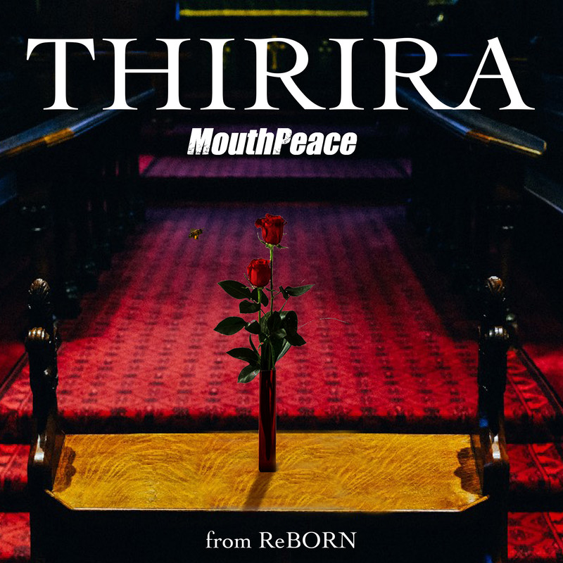 THIRIRA