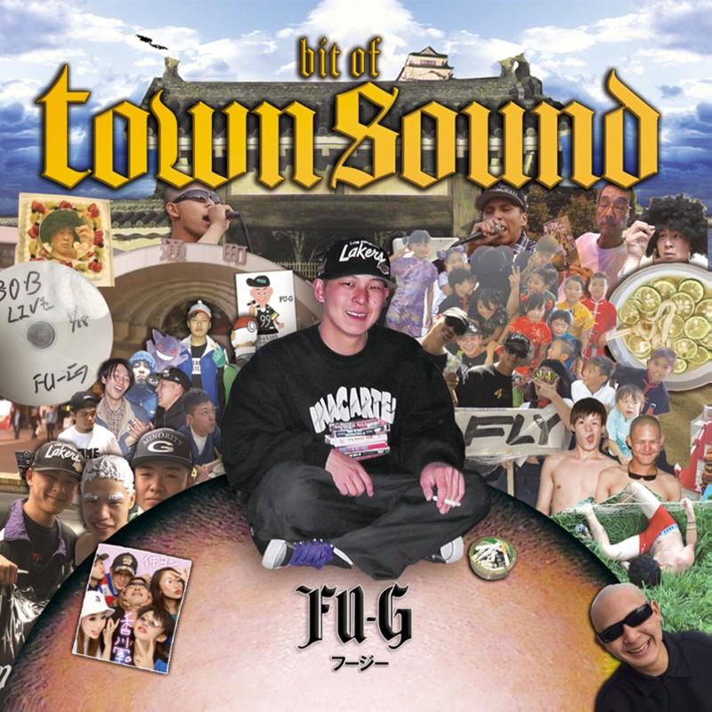 bit of town sound