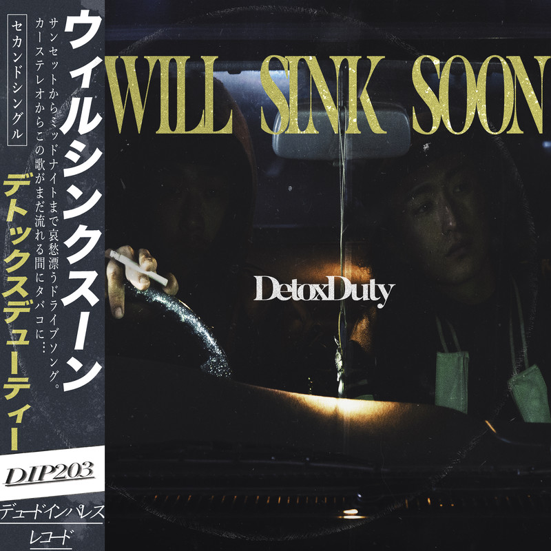 WILL SINK SOON